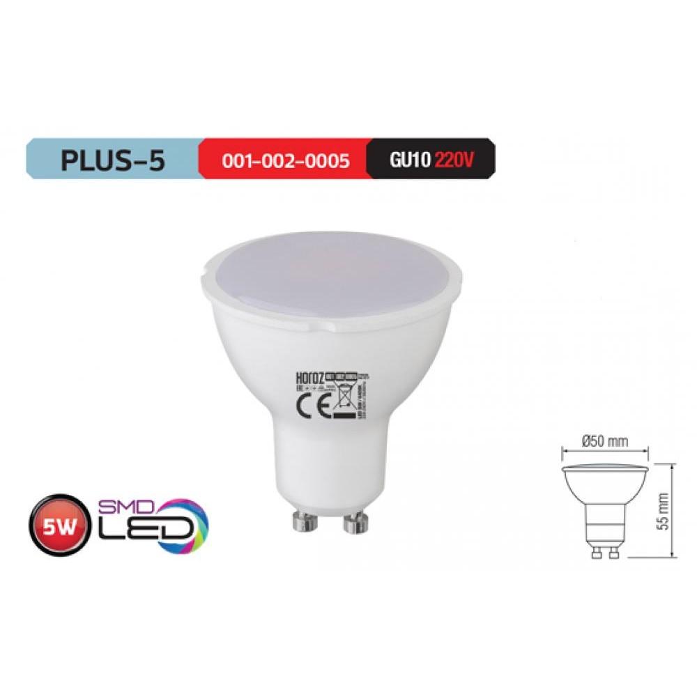 Horoz Plus-5 (10 ADET FİYATI) 220v GU10 Duy Led Çanak Spot Ampul 5 W Beyaz Işık