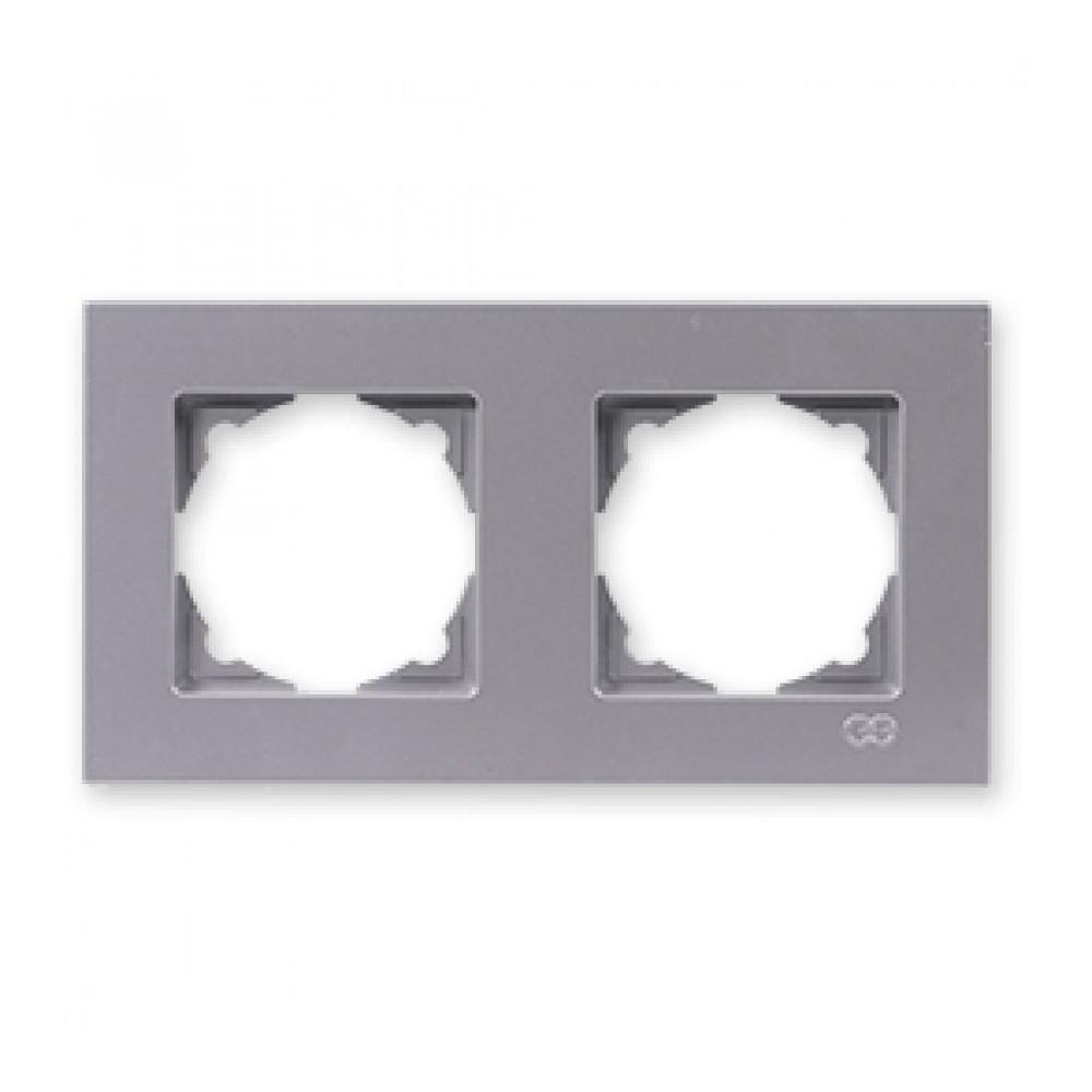Günsan Eqona İkili Çerçeve Gümüş
